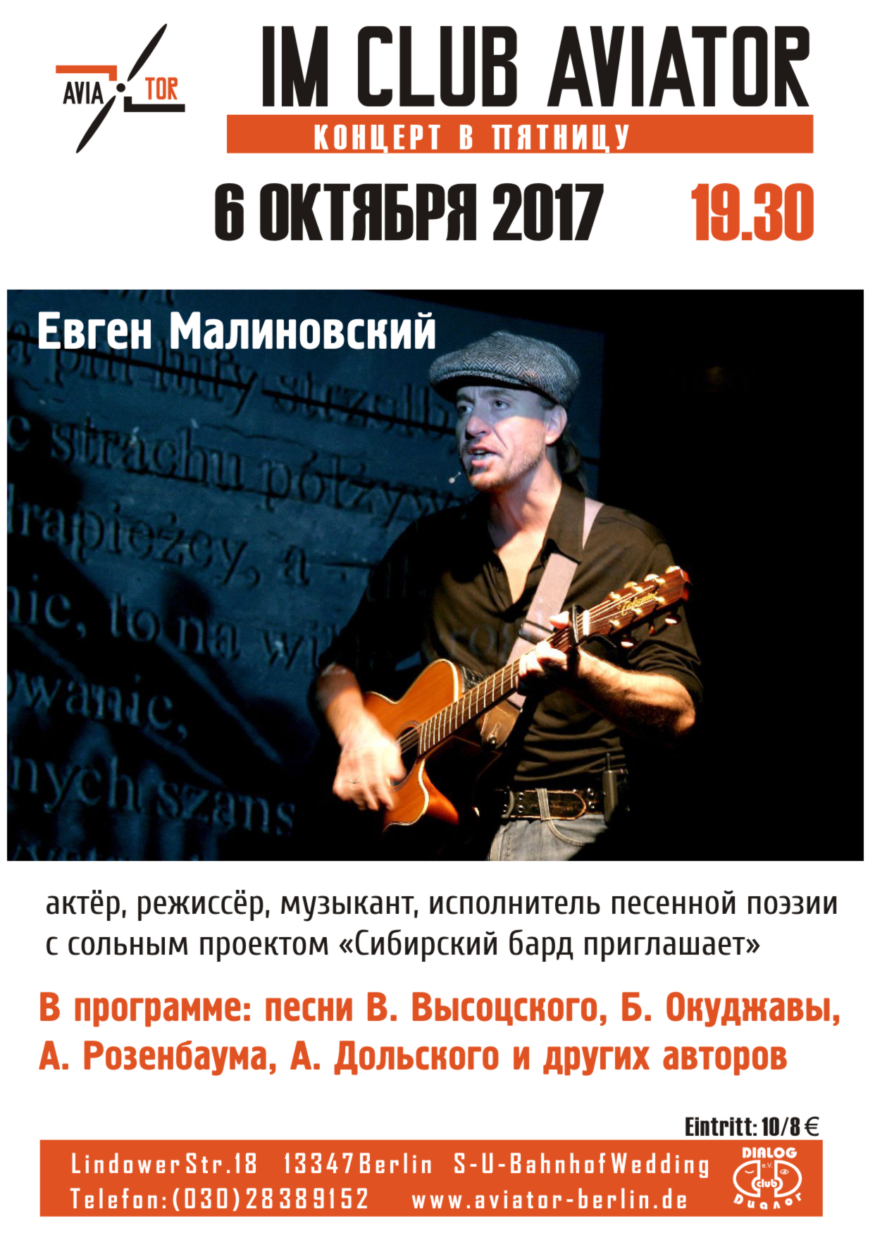 6malinovski plakat ru web