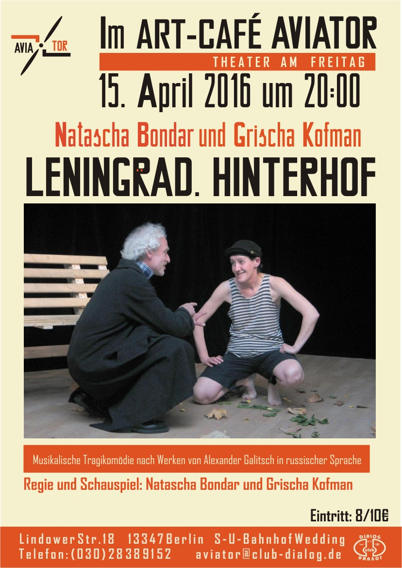 Leningrad_hinterhof_april1