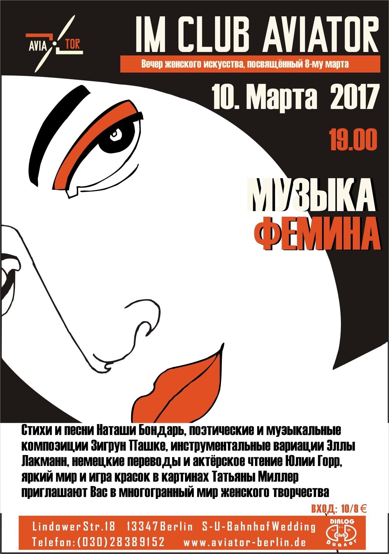 Musika Femina russisch