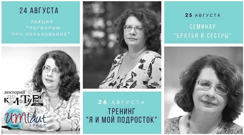 Petranovskaja