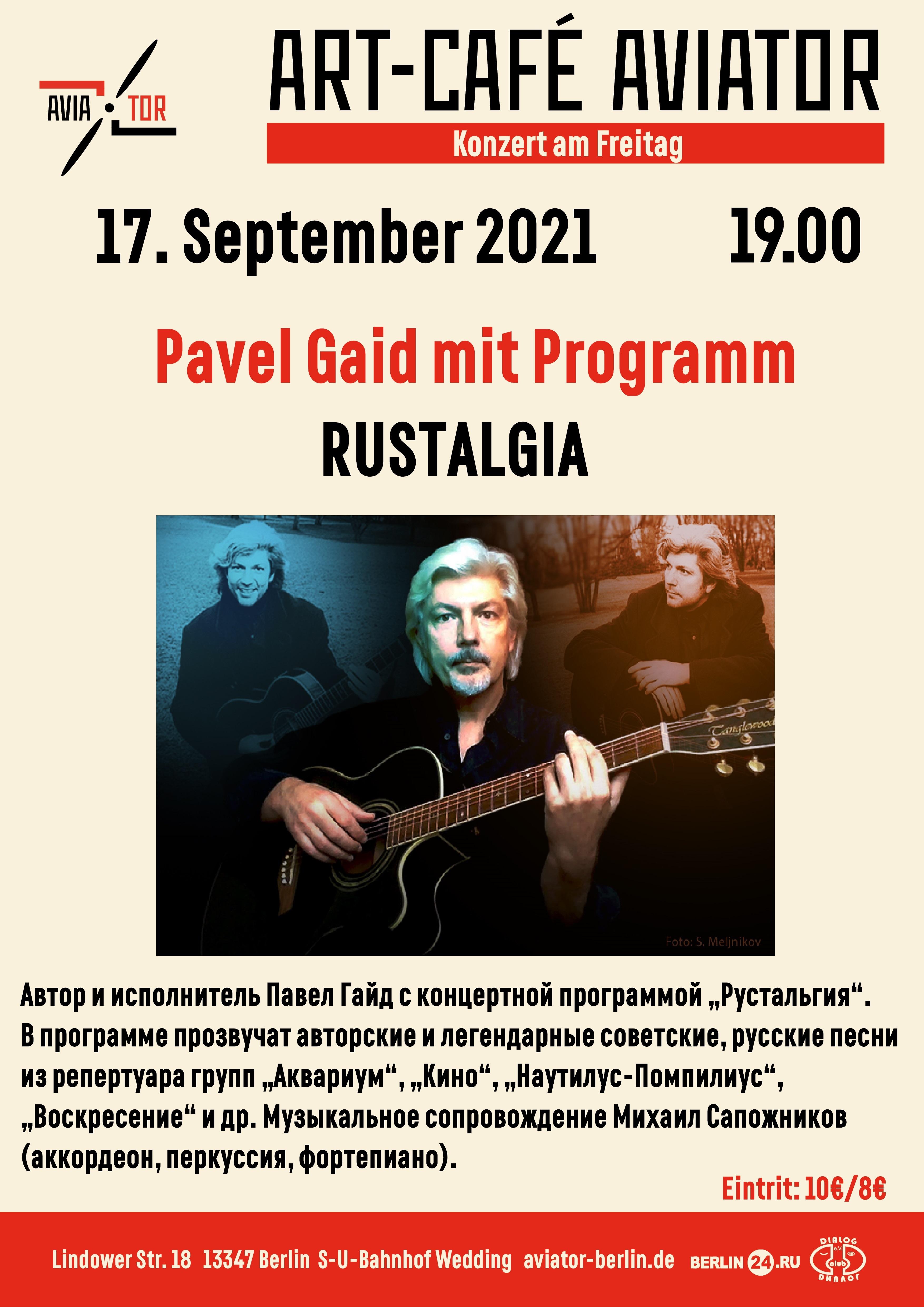 Plakat_PavelGaida_17.09.21