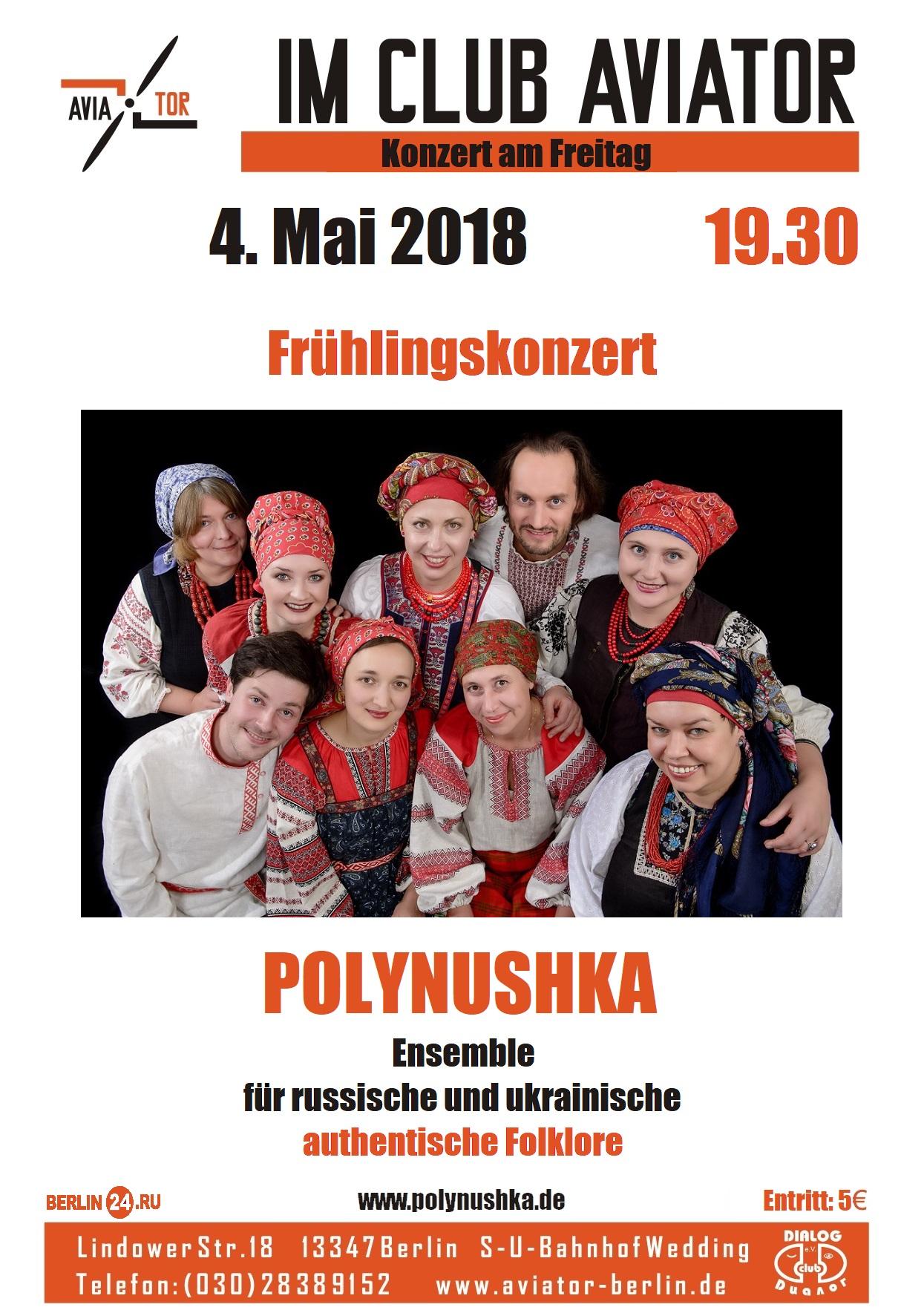 Polynushka_plakat_ru