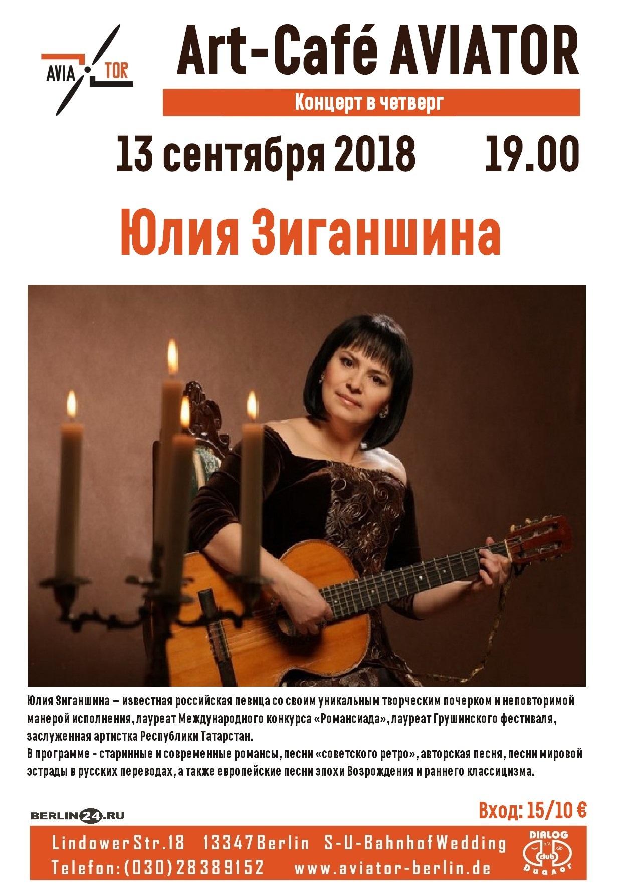 Y_Ziganshina_ru_svechi