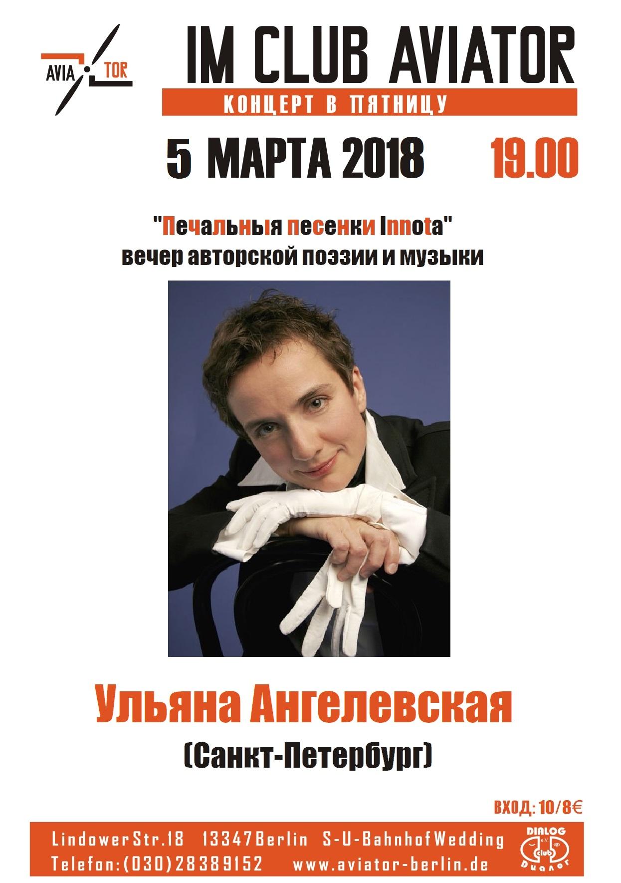 plakat_ru