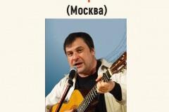 Krivosheev.