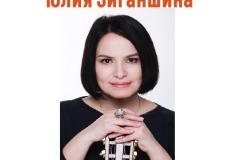 Y_Ziganshina_ru