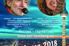 berlin-24-05-2018