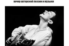 plakat_angelevskaya