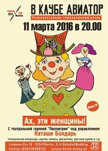 clown paty ru