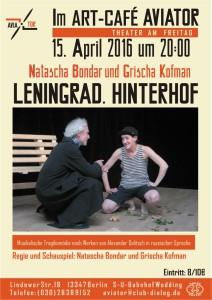 Leningrad_hinterhof_april1