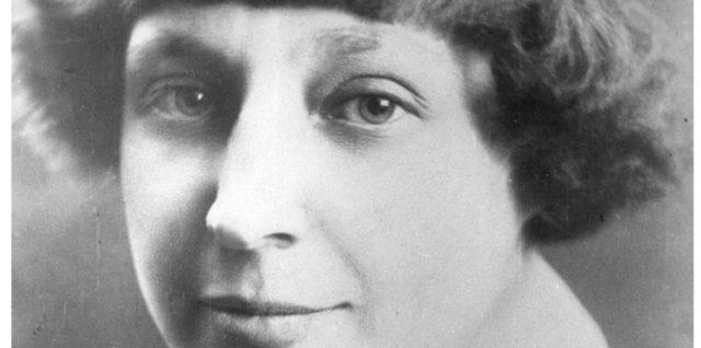 20 октября в 19.30: концерт к 125-летию Марины Цветаевой